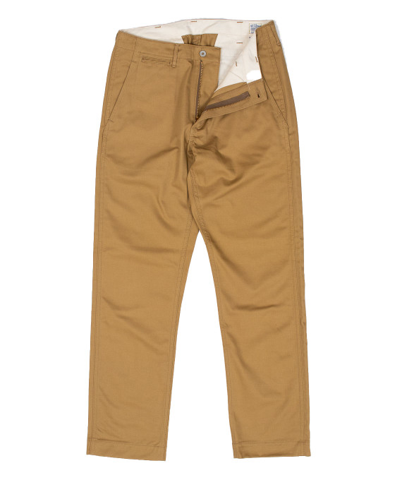 Slim fit army trousers beige