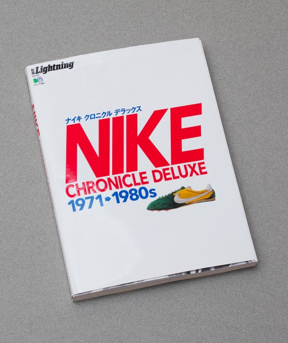 Nike chronicle deluxe